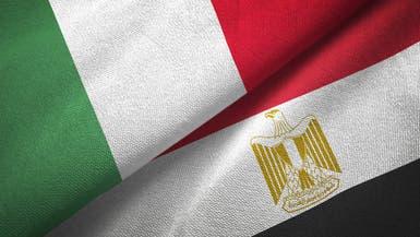 توافق مصري إيطالي على رفض التدخلات الخارجية في ليبيا