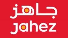 """رئيس """"جاهز"""" للعربية: قيمة الشركة تصل إلى مليار ريال العام المقبل"""