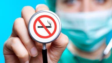الصحة السعودية: المدخنون أكثر عرضة للإصابة بكورونا