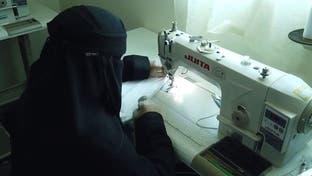 نشرة الرابعة   أسر منتجة تسعى لصناعة أكثر من 100 ألف كمامة في السعودية