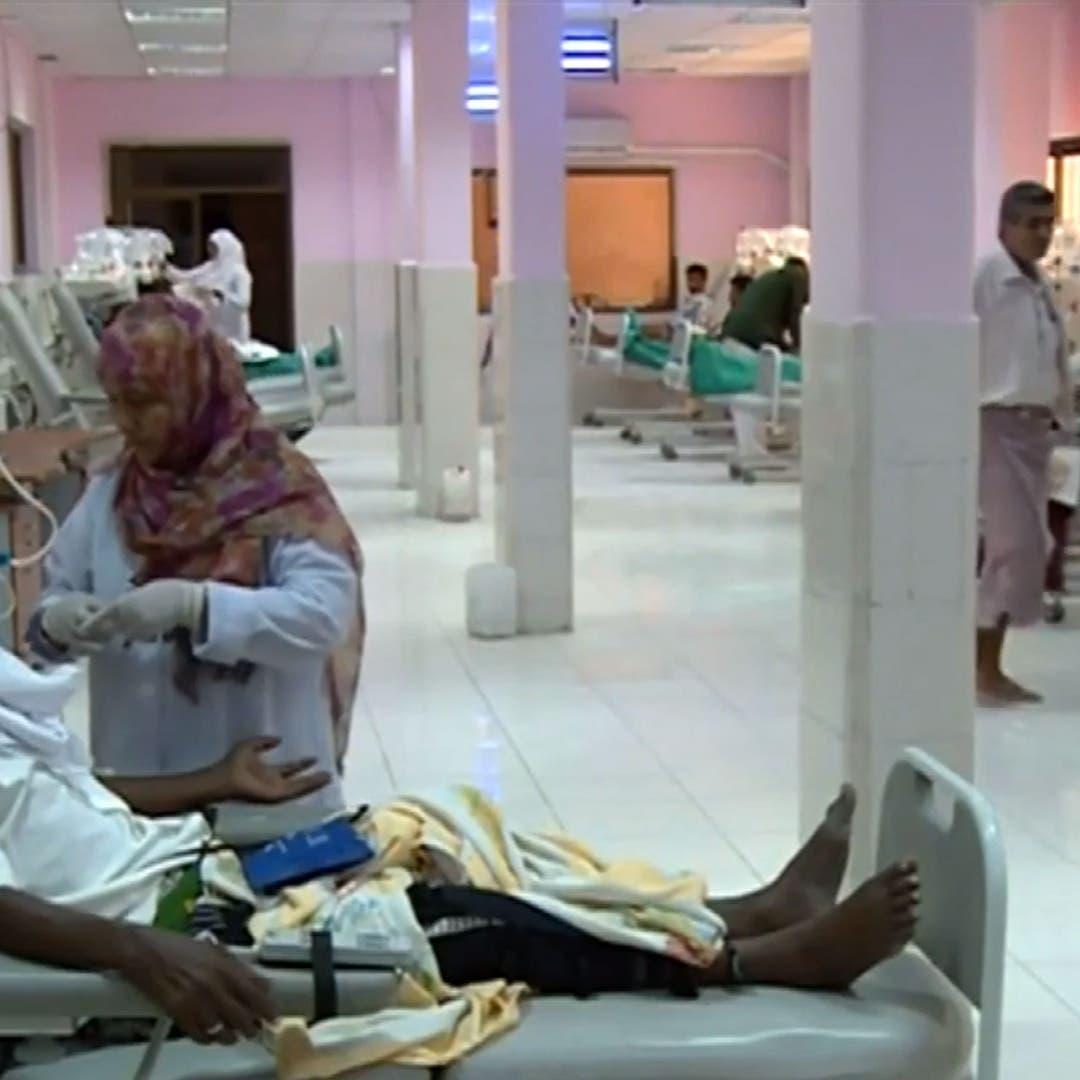 اليمن.. 153 طبيباً فقدوا حياتهم بسبب كورونا