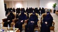 النيابة العامة: تعيين 53 امرأة في السلك القضائي