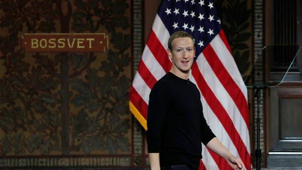 فيسبوك مصرّ على النأي: ترمب سينشر ما يريد ولن أتنازل