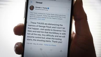 تويتر: تغريدات ترمب باقية حتى لو خالفت القواعد