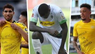 الاتحاد الألماني يرفض معاقبة اللاعبين المحتجين على مقتل فلويد