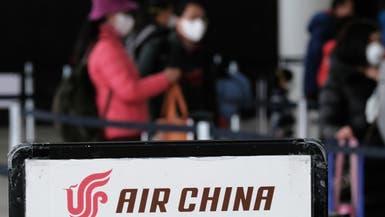 حرب البلدين تنتقل جوا..أميركا تصد أبوابها بوجه طيران الصين