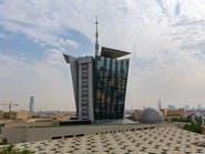 تغريم شركات الاتصالات السعودية 8 ملايين ريال