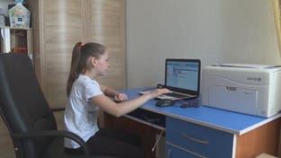 مدرسة لتدريب المراهقين على كشف حيل وخدع الهاكرز الإلكترونية