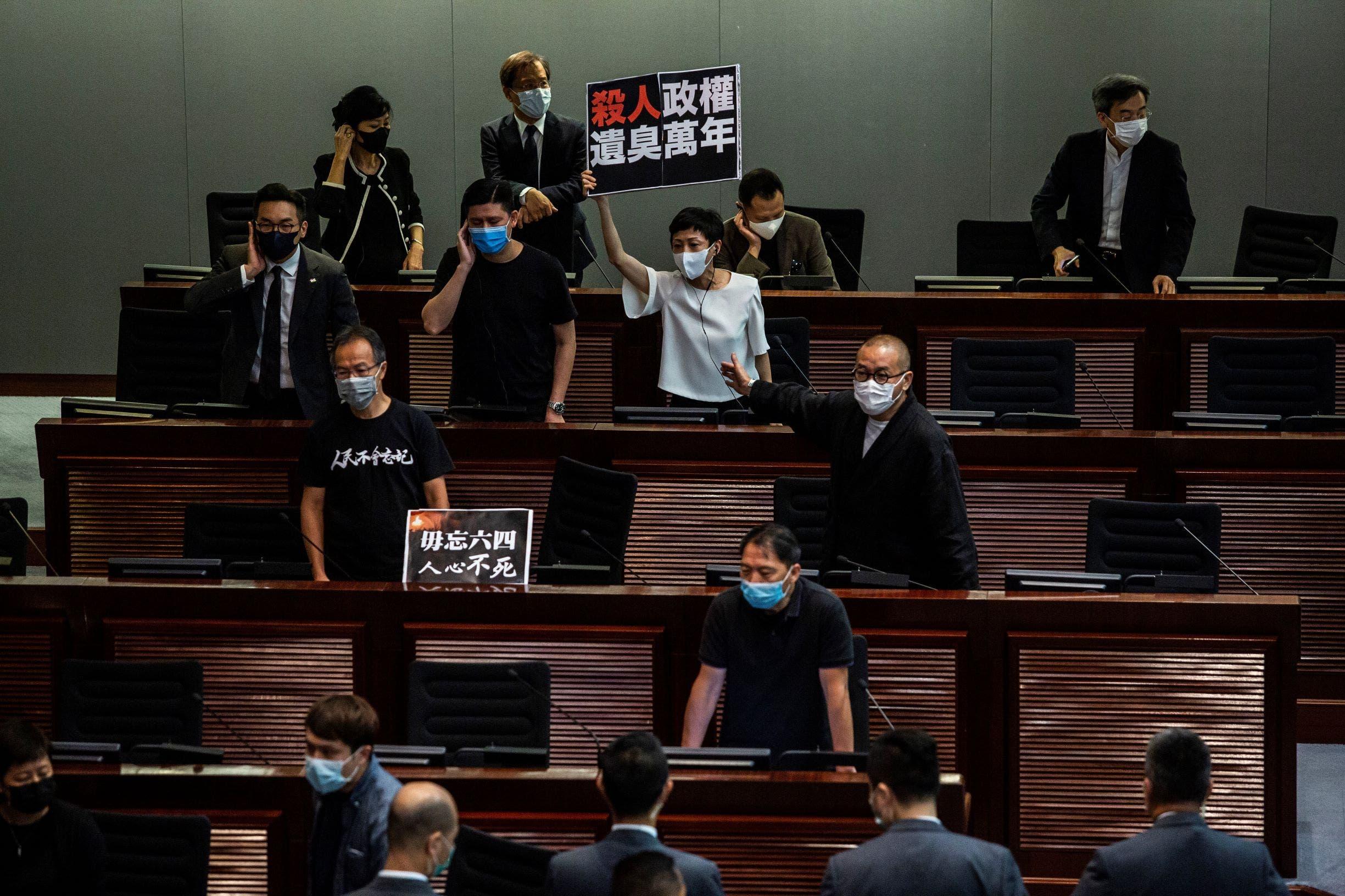 برلمان هونغ كونغ - فرانس برس