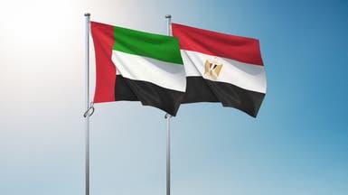 مشاورات إماراتية مصرية.. وتوافق الرؤى حيال أزمات المنطقة