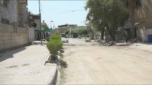 """رفع الكتل الخرسانية من محيط السفارات ببغداد بعد حملة """"أنقذوا الأميرة"""""""