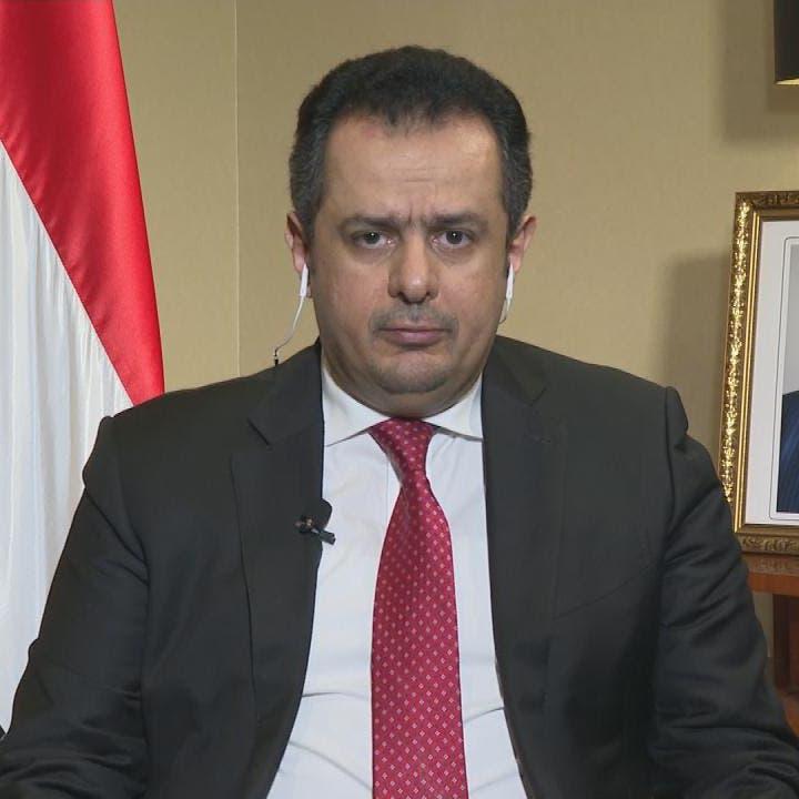 اليمن.. ترحيب عربي ودولي بتنفيذ اتفاق الرياض