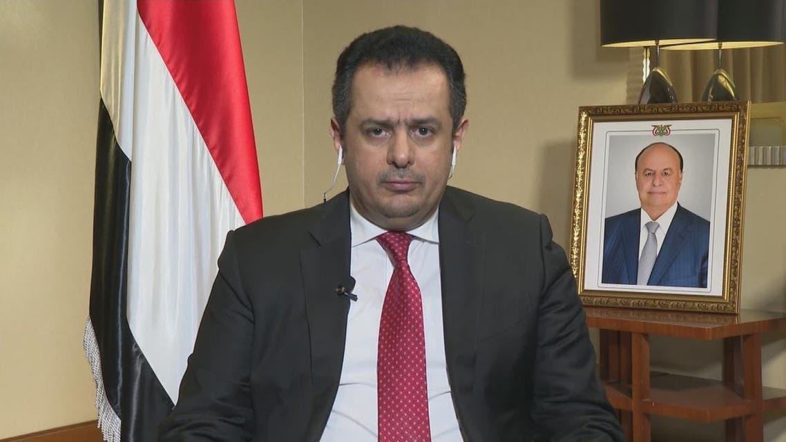 رئيس الوزراء اليمني معين عبد الملك لـ #العربية: تقارير مروعة تصلنا من صنعاء حول #كورونا