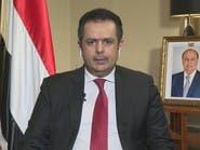 عبدالملك: لدينا إشكالية في أداء بعض الوكالات الأممية باليمن