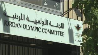 الحكومة الأردنية تسمح باستئناف النشاط الرياضي