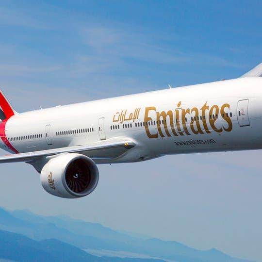 طيران الإمارات تطلق الـ