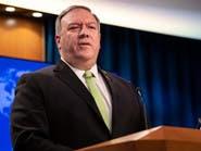 بومبيو يضغط على حلفاء واشنطن لتمويل القتال ضد داعش