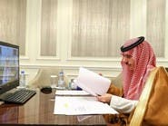 کمک 150 میلیون دلاری سعودی به تلاشهای جهانی برای دستیابی به واکسن کرونا