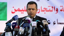 Yemen minister unharmed after blast targets his convoy, PM orders inquiry