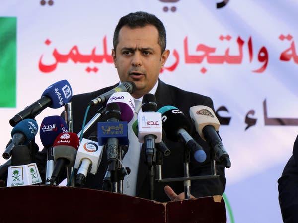"""اليمن: تصنيف الحوثي """"إرهابية"""" يضع حداً للاستهتار بالحلول السياسية"""