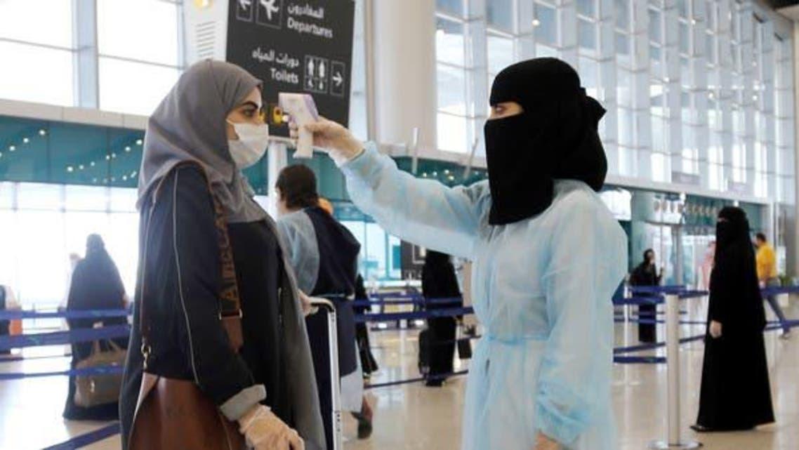 Saudi Security Woman