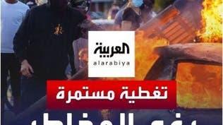 احتجاجات أميركا.. العربية من قلب الحدث