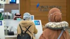 سعودی عرب سے ''عودہ'' کے ذریعے 12798 تارکین وطن کی آبائی ممالک کو واپسی