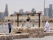 1581 إصابة بكورونا في قطر.. والأردن يخفف إجراءات الإغلاق
