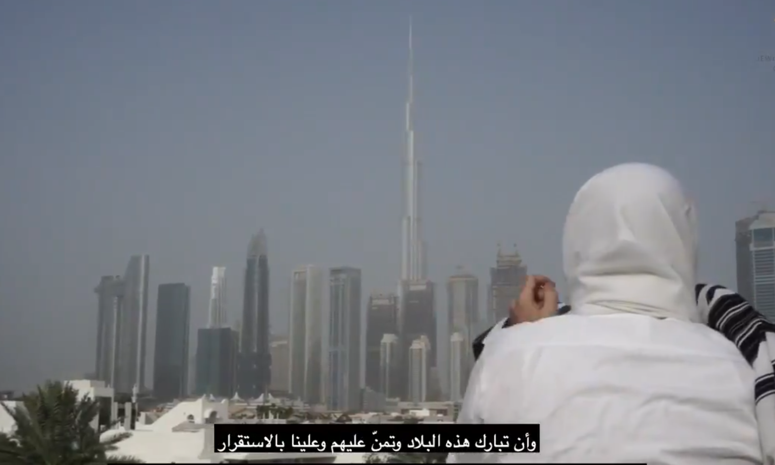 """A shot from the video """"Prayer for the welfare of the government and UAE armed forces."""" (Screengrab)"""