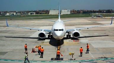 """""""الطيران المدني"""" للعربية: لا قيود على عدد رحلات الترانزيت بالإمارات"""