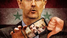 Inside Assad's palace: Rami Makhlouf, money, power and the future of Syria