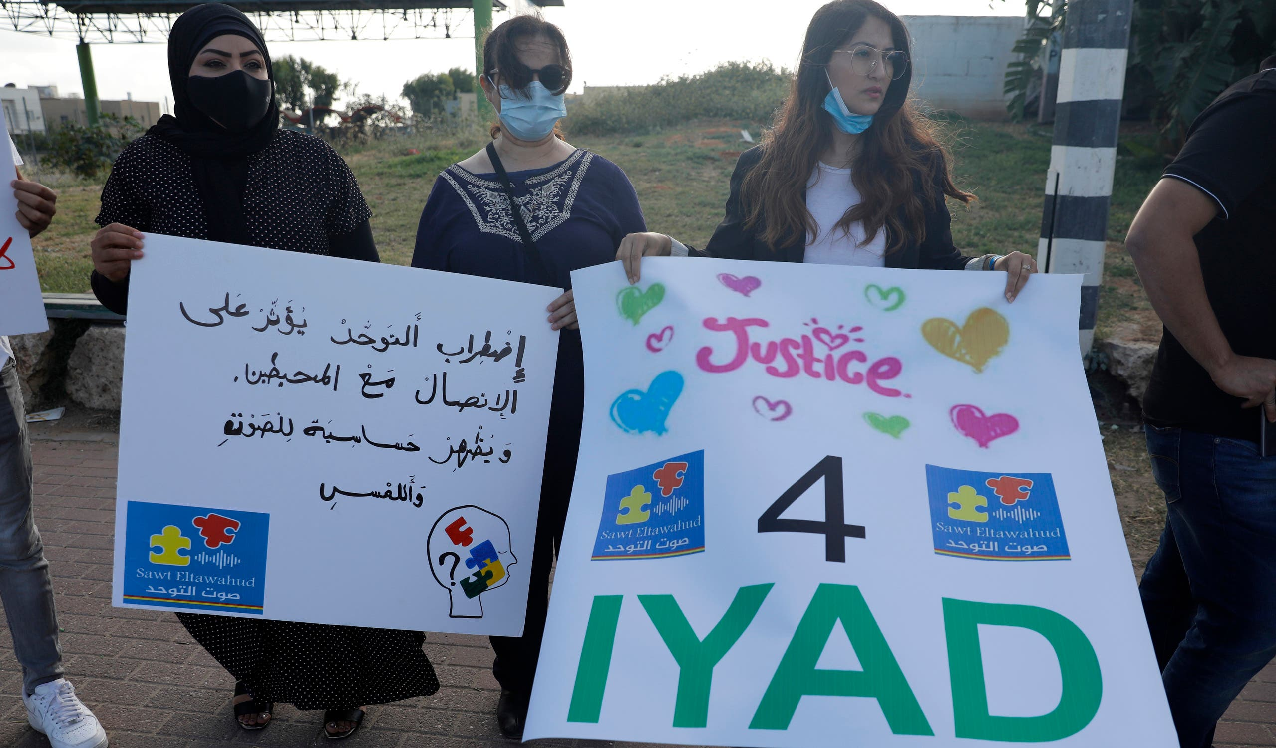 Arab-Israeli demonstrators, members of an Autism awareness group, gather in the northern Israeli City of Tayyiba on June 2, 2020, to protest against the killing of Iyad Hallak. (AFP)