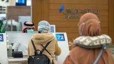 Coronavirus: Saudi Arabia repatriates 12,798 expats through Awdah initiative