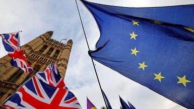 تقييم مفاوضات بريكست مع الاتحاد الأوروبي الاثنين المقبل