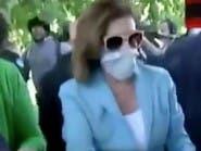 نانسی پلوسی در میان معترضان آمریکایی حاضر شد