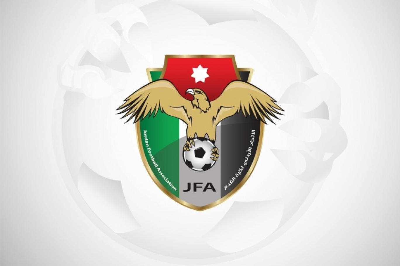 الاتحاد الأردني لكرة القدم