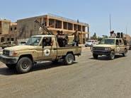 سفير أميركا: ندعو جميع الأطراف الليبية للانخراط بالحوار