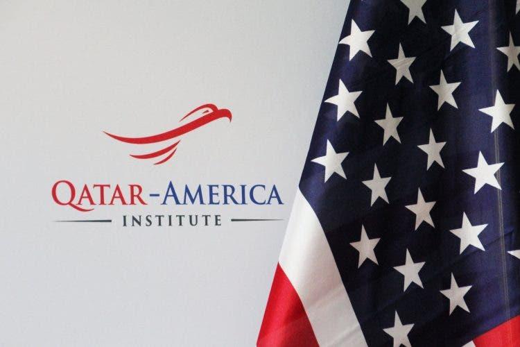 معهد قطر الأميركي