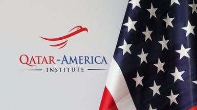 العدل الأميركية تجبر معهداً قطرياً على التسجيل كعميل أجنبي