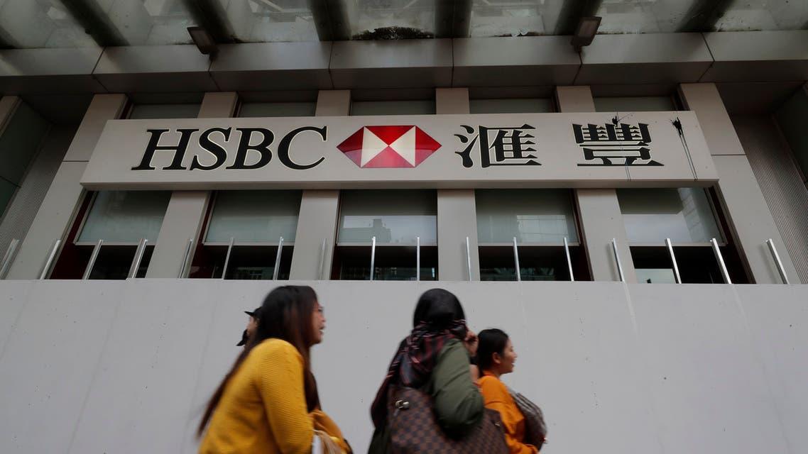 AP_Hong Kong - HSBC