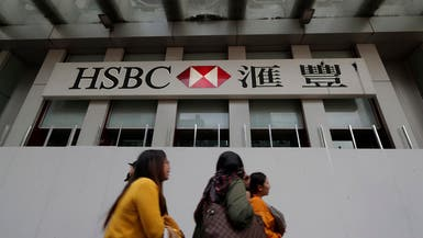 مجموعة HSBC تعتزم خفض 35 ألف وظيفة