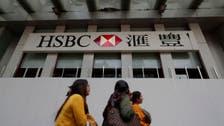 """أسهم """"HSBC"""" عند أدنى مستوى في 25 عاما بسبب الصين"""