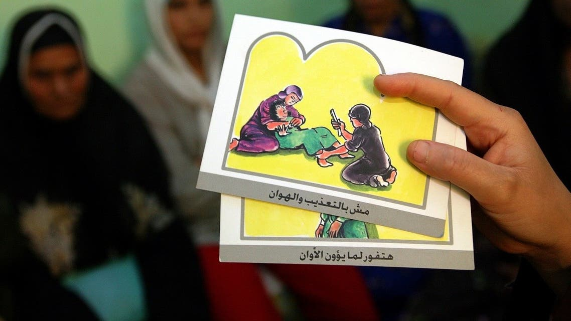 A counsellor holds up cards used to educate women about female genital mutilation (FGM) in Minia June 13, 2006. (File photo: Reuters)