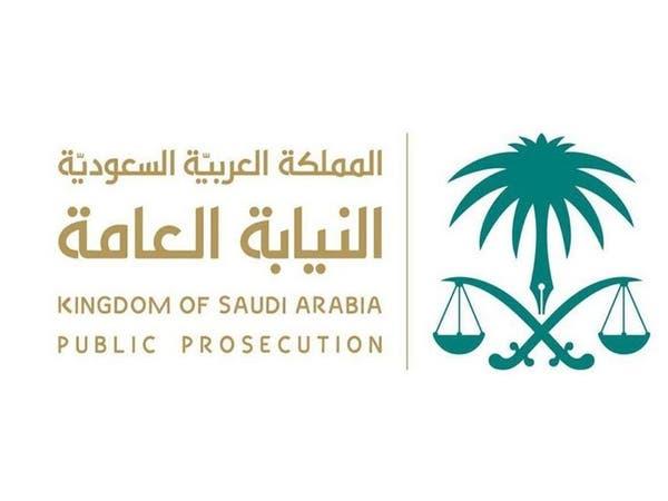 نيابة السعودية تستدعي ذوي طفلة استُغِلت بإعلانات تجارية ليست لسنها