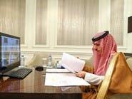 السعودية: تخصيص 150 مليون دولار للتحالف العالمي للقاحات