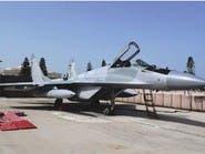 تحویل جنگنده روسی میگ 29 به نظام بشار اسد