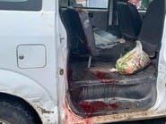 خرجت مع ابنتها لشراء كسوة الزواج فقتلها الحوثيون
