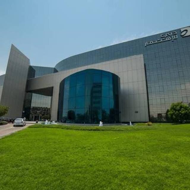 """سهم """"دبي للاستثمار"""" يقفز 9% بعد إقرار توزيعات بـ10%"""