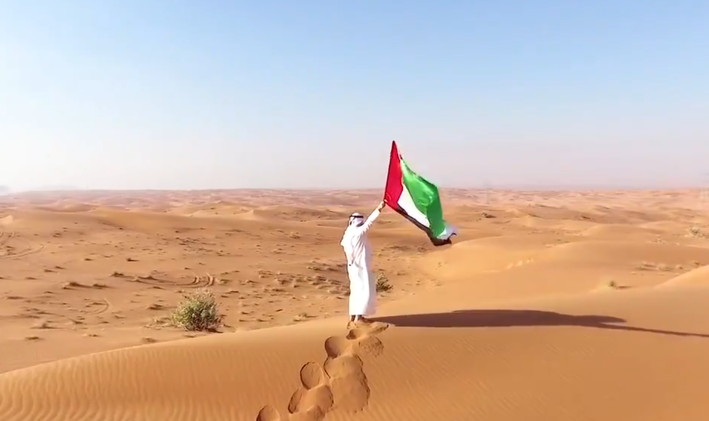 A scene from the video Prayer for the welfare of the government and UAE armed forces. (Screengrab)