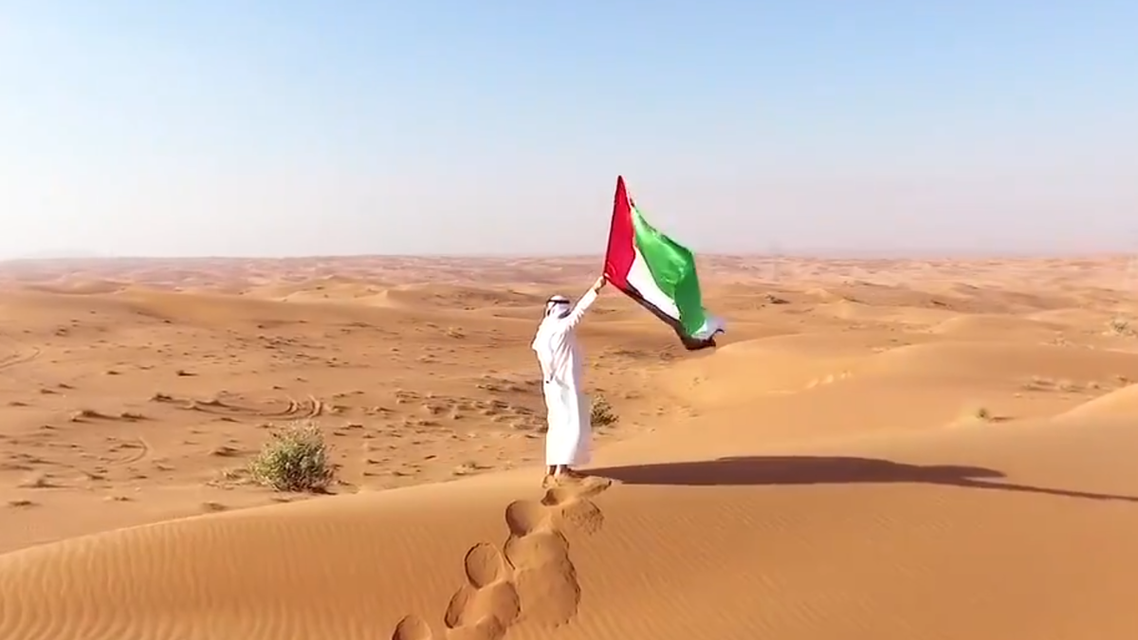 A shot from the video Prayer for the welfare of the government and UAE armed forces. (Screengrab)